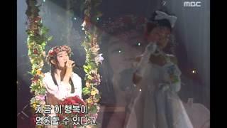음악캠프 - Joanne - Pure, 조앤 - 순수, Music Camp 20020302