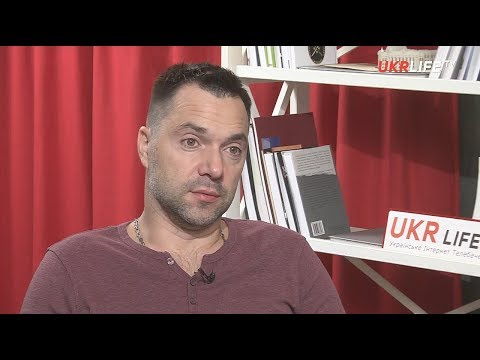 Арестович: Планы России в Азовском море были сорваны Украиной и союзниками