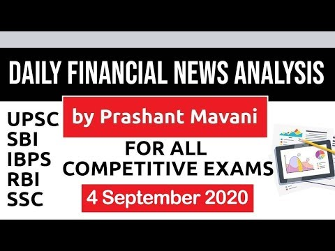 Daily Financial News Analysis in Hindi - 4 September 2020 - Financial Current Affairs for All Exams
