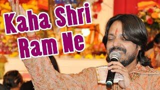Kaha Shri Ram Ne || Shri Ram Bhajan || Pappu Sharma Khatu Wale |