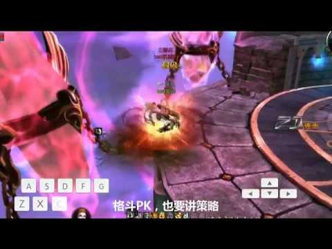 BladeCraft PVE Gameplay