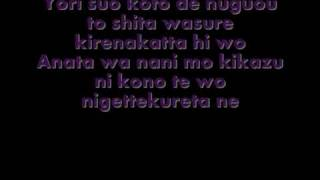 The GazettE - Cassis with lyrics
