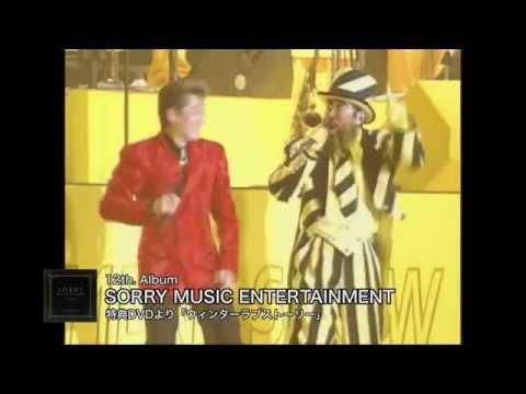 「ア・ブラ・カダブラ」|米米CLUBの動画・歌詞/コード | 楽器.me