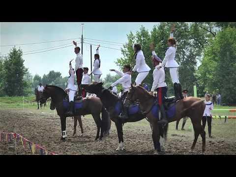 Конно-спортивный праздник в станице Старочеркасской 17 августа 2019 года