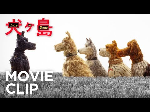 Isle of Dogs Clip 'What's Your Favourite Food'