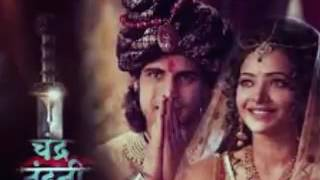 Candra Nandini Love Theme Soundtrack - 9