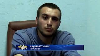 Правоохранители Республики задержали пьяного солдата ВСУ