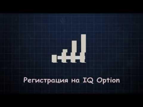 Хеджирование процентного риска с помощью процентных опционов