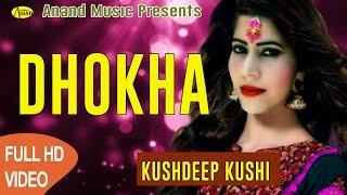 Dhokha  Khushdeep Khushi  Full Video Anand Music II New Punjabi Song 2017