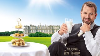video: Peter Phillips, Queen's grandson, uses royal connection in milk advert in China