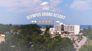 Отдых с Олимпийскими богами в Bomo Olympus Grand Resort