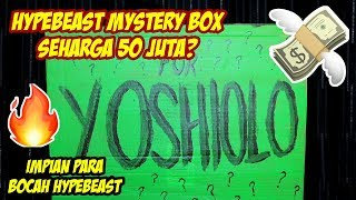 Video NGEBUKA HYPEBEAST MYSTERY BOX SEHARGA 50 JUTA! MP3, 3GP, MP4, WEBM, AVI, FLV September 2019