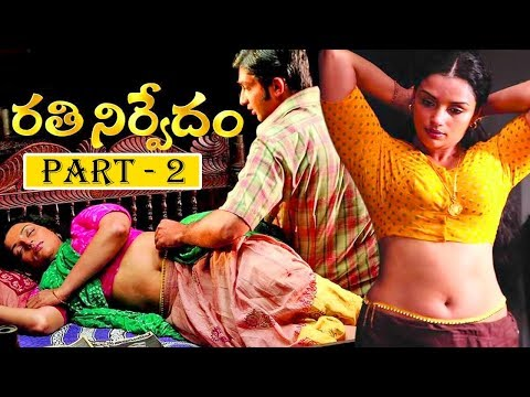 Rathinirvedam Hot Scenes ll Part - 2 ll Shweta Menon ll HD
