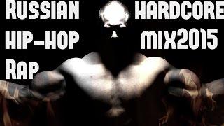 Best Russian Hip-Hop Workout Hard Mix  [HD]