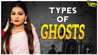 Types of Ghost Avasthaigal | Light House