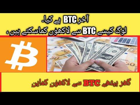 5000 bitcoin la usd