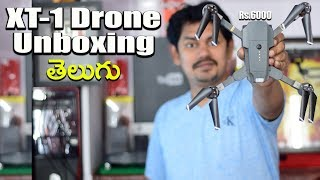 Attop XT-1 Drone Unboxing ~ in Telugu ~ Tech-Logic