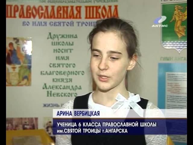 В православной школе готовятся к Пасхе