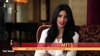 Marwa Heni Miss Tunisie 2015 contestant introduction