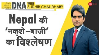 DNA: नए नक़्शे से Nepal आखिर साबित क्या करना चाहता है? DNA Today | Sudhir Chaudhary  Nepal Prime Minister KP Sharma Oli on Tuesday reiterated his country's claim on Limpiyadhura, Lipulekh, and Kalapanias after his cabinet endorsed a new map showing parts of India under its territory.  #DNA #NepalPM #IndiaNepalConflict  About Channel:  ज़ी न्यूज़ देश का सबसे भरोसेमंद हिंदी न्यूज़ चैनल है। जो 24 घंटे लगातार भारत और दुनिया से जुड़ी हर ब्रेकिंग न्यूज़, नवीनतम समाचार, राजनीति, मनोरंजन और खेल से जुड़ी खबरे आपके लिए लेकर आता है। इसलिए बने रहें ज़ी न्यूज़ के साथ और सब्सक्राइब करें |   Zee News is India's most trusted Hindi News Channel with 24 hour coverage. Zee News covers Breaking news, Latest news, Politics, Entertainment and Sports from India & World. ------------------------------------------------------------------------------------------------------------- Download our mobile app: http://tiny.cc/c41vhz Subscribe to our channel: http://tiny.cc/ed2vhz Watch Live TV : https://zeenews.india.com/live-tv  Subscribe to our other network channels: Zee Business: https://goo.gl/fulFdi WION: http://tiny.cc/iq1vhz Daily News and Analysis: https://goo.gl/B8eVsD Follow us on Google news- https://bit.ly/2FGWI01 ------------------------------------------------------------------------------------------------------------- You can also visit our website at: http://zeenews.india.com/ Like us on Facebook: https://www.facebook.com/ZeeNews Follow us on Twitter: https://twitter.com/ZeeNews  Follow us on Google News for latest updates:  WION: shorturl.at/fwKO0 Zee News English: shorturl.at/aJVY3 Zee News Hindi: shorturl.at/eorM1 Zee Business: shorturl.at/hpqX6 DNA News: shorturl.at/rBOY6 BGR: shorturl.at/eioqL