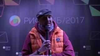 Итоги второго дня РИФ + КИБ 2017