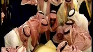 Raw: King's Funeral in Islamic Tradition