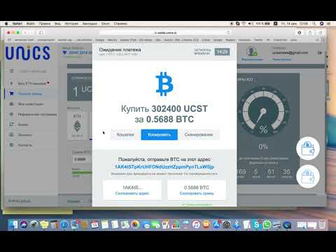 UNICS крипто-сервис 10 $ в подарок при реге