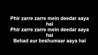 Aaj Phir Tumpe Pyar Aaya Hai Lyrics - YouTube