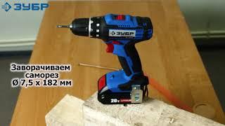 Дрель-шуруповерт, 2 АКБ DL-20 A5 серия «ПРОФЕССИОНАЛ» от компании Оптово-розничный интернет-магазин ToolShop1 - видео