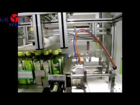 Máy bao lóc tự động 1(Cơ khí CIE)