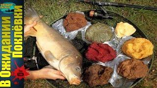 Насадка пластилин для рыбалки своими руками