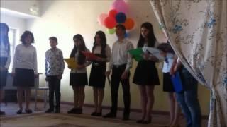 Մարտի 8-ի միջոցառում  Աղինի միջնակարգ դպրոցում