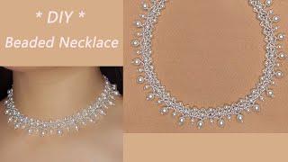 DIY Beaded Pearl and Crystal Necklace/ Princess Style Bridal Pearl Beaded Necklace 【公主风项链】珍珠水晶串珠项链