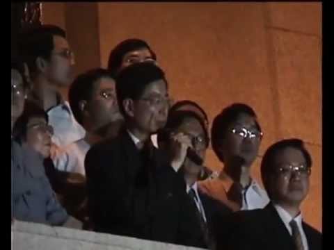 Martin Lee - Farewell Speech at LegCo Balcony