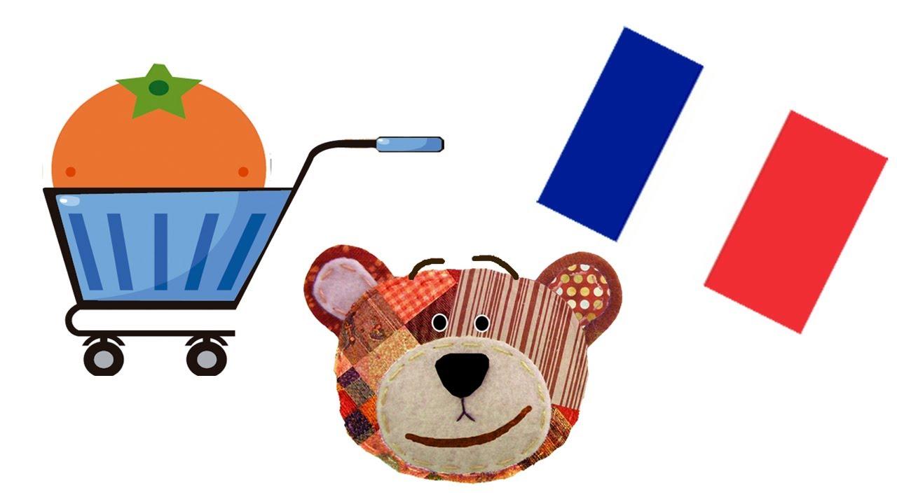 Francés para niños - Vocabulario de frutas