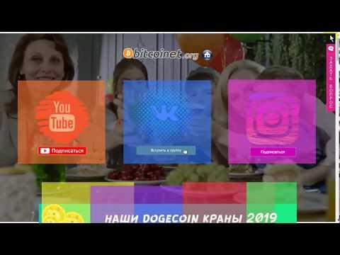 500 САТОШИ ЗА ВВОД КАПЧИ НОВЫЙ BCH КРАН 2019