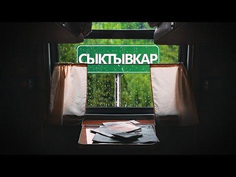 Forexpf евро рубль