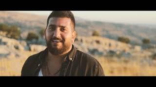 Bassel Sakr - Hobbik Damar Music Video 2020 | باسل صقر - حبّك دمار فيديو كليب تحميل MP3