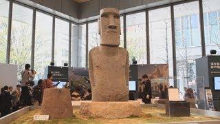 モアイ像で被災地支援チリが寄贈、丸ビルで展示