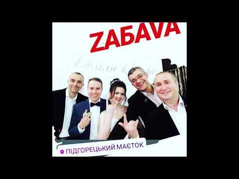 """""""ZAБAVA"""" Music Band, відео 2"""