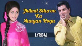 Jhilmil Sitaron Ka Aangan Hoga With Lyrics | Jeevan Mrityu