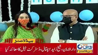 Dc Multan Visit Different Area's in Multan 6am News Headlines    22 July 2021    Rohi