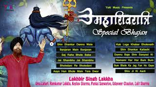 सावन सोमवार पर सुनिए लखबीर सिंह लक्खा के शिवरात्रि स्पेशल भजन | Lakhbir Singh Lakkha | Shiv Bhajan - Download this Video in MP3, M4A, WEBM, MP4, 3GP