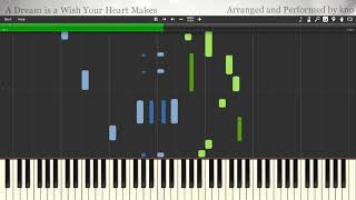 """A Dream is a Wish Your Heart Makes (From """"Cinderella"""")  Piano Covered by kno"""