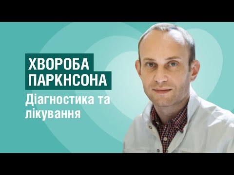 Trama della prostata ipoecogena