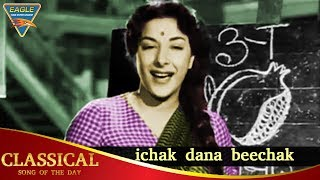 Ichak Dana Beechak Dana Video Song   Classical Song Of The Day 4   Raj Kapoor   Old Hindi Songs