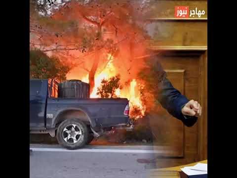 مصادمات بين الشرطة اليونانية ومتظاهرين من سكان جزيرة ليسبوس