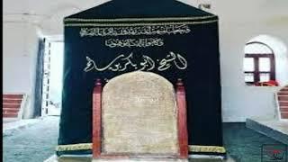 Al Madad Syekh Abu Bakar