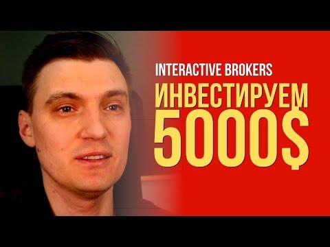 Рост криптовалюты foorumi