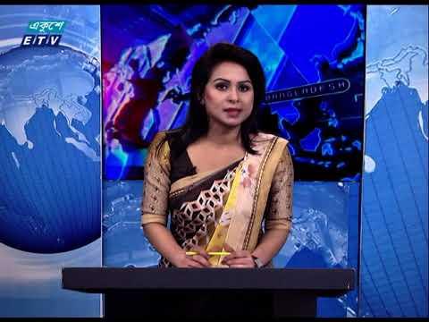 07 PM News || সন্ধ্যা ০৭টার সংবাদ || 03 January 2021|| ETV News
